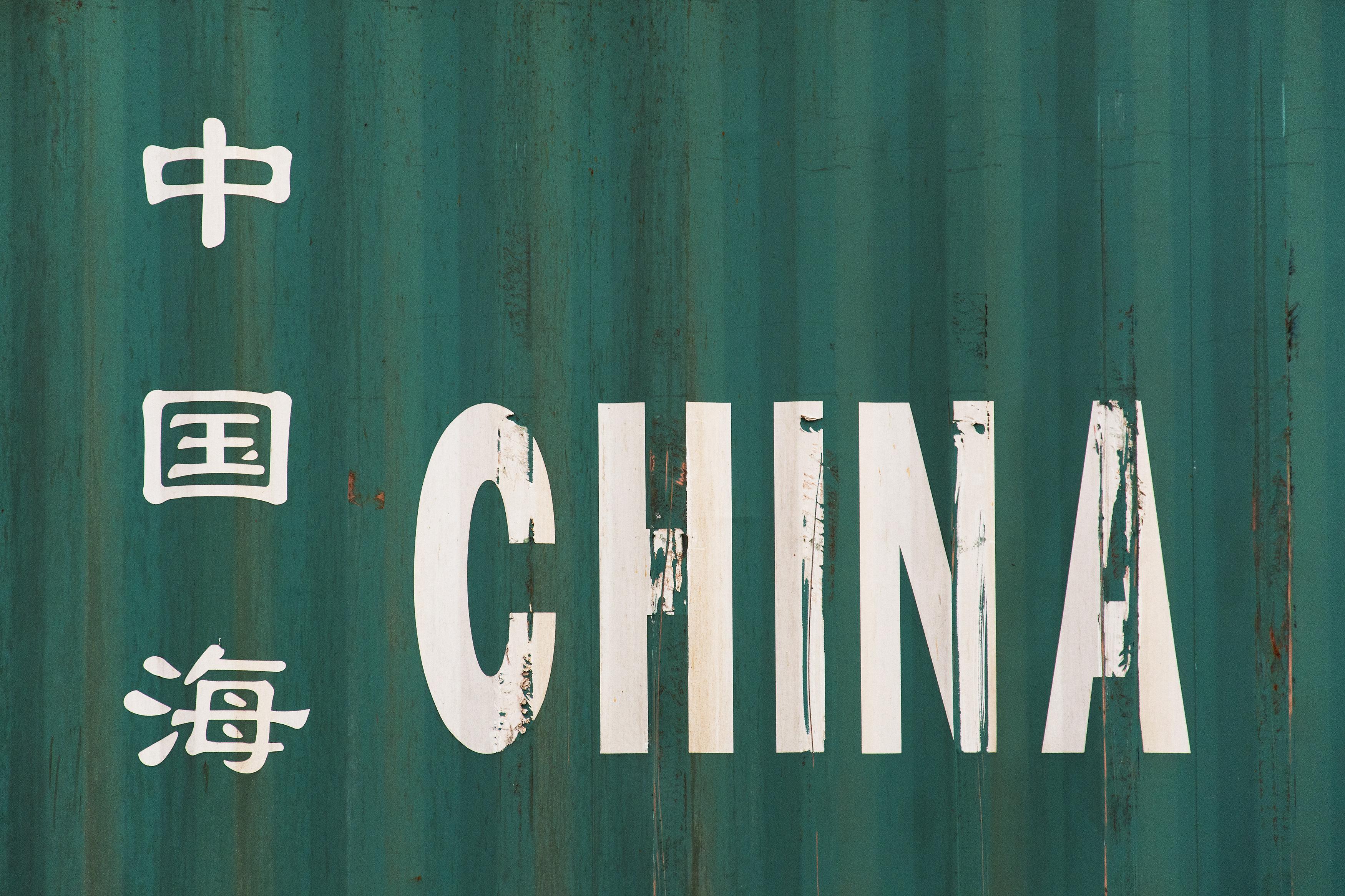Relación económica entre China y UE: una lección para Israel